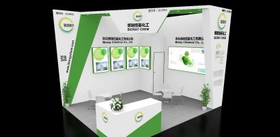 We will participate in Chinaplas 2019 at Guangzhou on May 21st, 2019